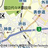 東京都渋谷区渋谷1丁目17