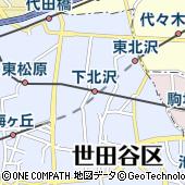 小田急電鉄株式会社 下北沢駅