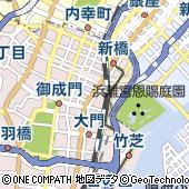 東京都港区東新橋