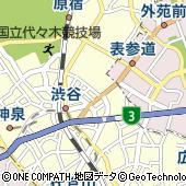 東京都渋谷区渋谷1丁目2-5