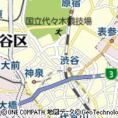 東京都渋谷区神南1丁目20