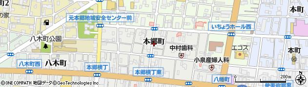 東京都八王子市本郷町周辺の地図