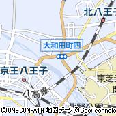 東京都八王子市大和田町