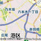 東京都港区六本木