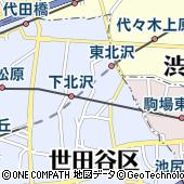 北沢タウンホール駐車場
