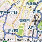 東京都港区愛宕2丁目5-1