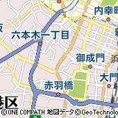 東京都港区虎ノ門