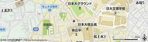 東京都世田谷区桜上水周辺の地図