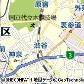 東京都渋谷区渋谷1丁目23