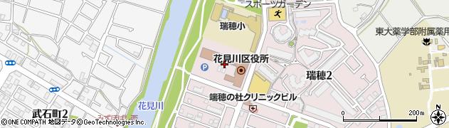 花見川 保健 福祉 センター
