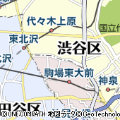 東京都目黒区駒場3丁目12-39