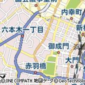 東京都港区虎ノ門5丁目13-1