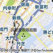 東京都中央区築地5丁目4-18