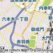 東京都港区虎ノ門5丁目1-5
