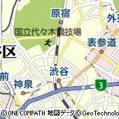 東京都渋谷区神宮前6丁目19-20