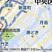 東京都中央区築地6丁目17-4