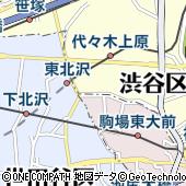 東京都渋谷区上原3丁目23-3