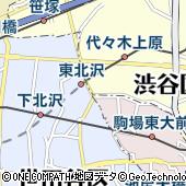 東京都渋谷区上原3丁目29-2