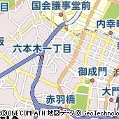 東京都港区虎ノ門4丁目3-1
