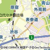 東京都渋谷区神宮前5丁目3