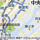 東京都中央区築地