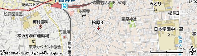 東京都世田谷区松原3丁目周辺の地図