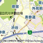 東京都渋谷区神宮前5丁目41-14