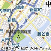 東京都中央区築地5丁目1-1