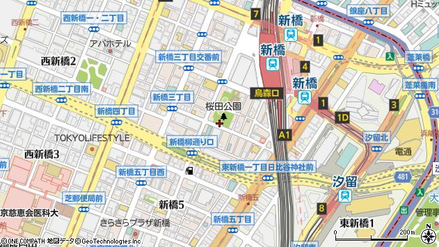 〒105-0004 東京都港区新橋の地図