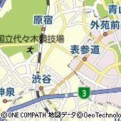 東京都渋谷区神宮前5丁目39-3