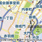 株式会社永谷園 総務部