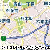 日本学術会議事務局