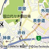 東京都渋谷区神宮前5丁目25