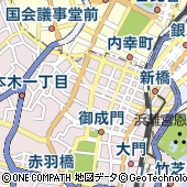 東京都港区西新橋3丁目1-2