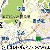 東京都渋谷区神宮前5丁目17
