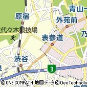 東京都渋谷区神宮前5丁目1