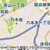 東京都港区赤坂9丁目7