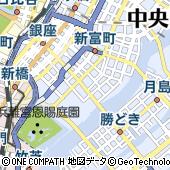 東京都中央区築地3丁目17-9
