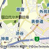東京都渋谷区神宮前5丁目17-8