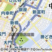 東京都中央区銀座7丁目18-13