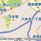 東京都港区赤坂9丁目7-1