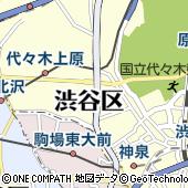 東京都渋谷区富ケ谷2丁目2-9