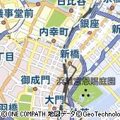 水素浴サロン ニュー新橋ビル店