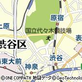 東京都渋谷区神南