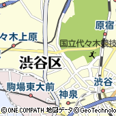東京都渋谷区富ケ谷1丁目41-7