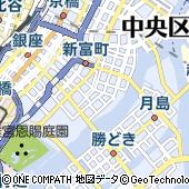 東京都中央区築地7丁目2-1