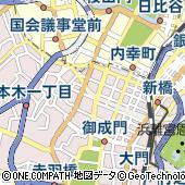 東京都港区虎ノ門1丁目23-1