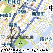 東京都中央区銀座6丁目18-2