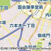 東京都港区赤坂1丁目13