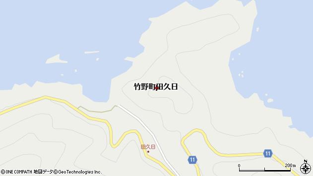〒669-6203 兵庫県豊岡市竹野町田久日の地図